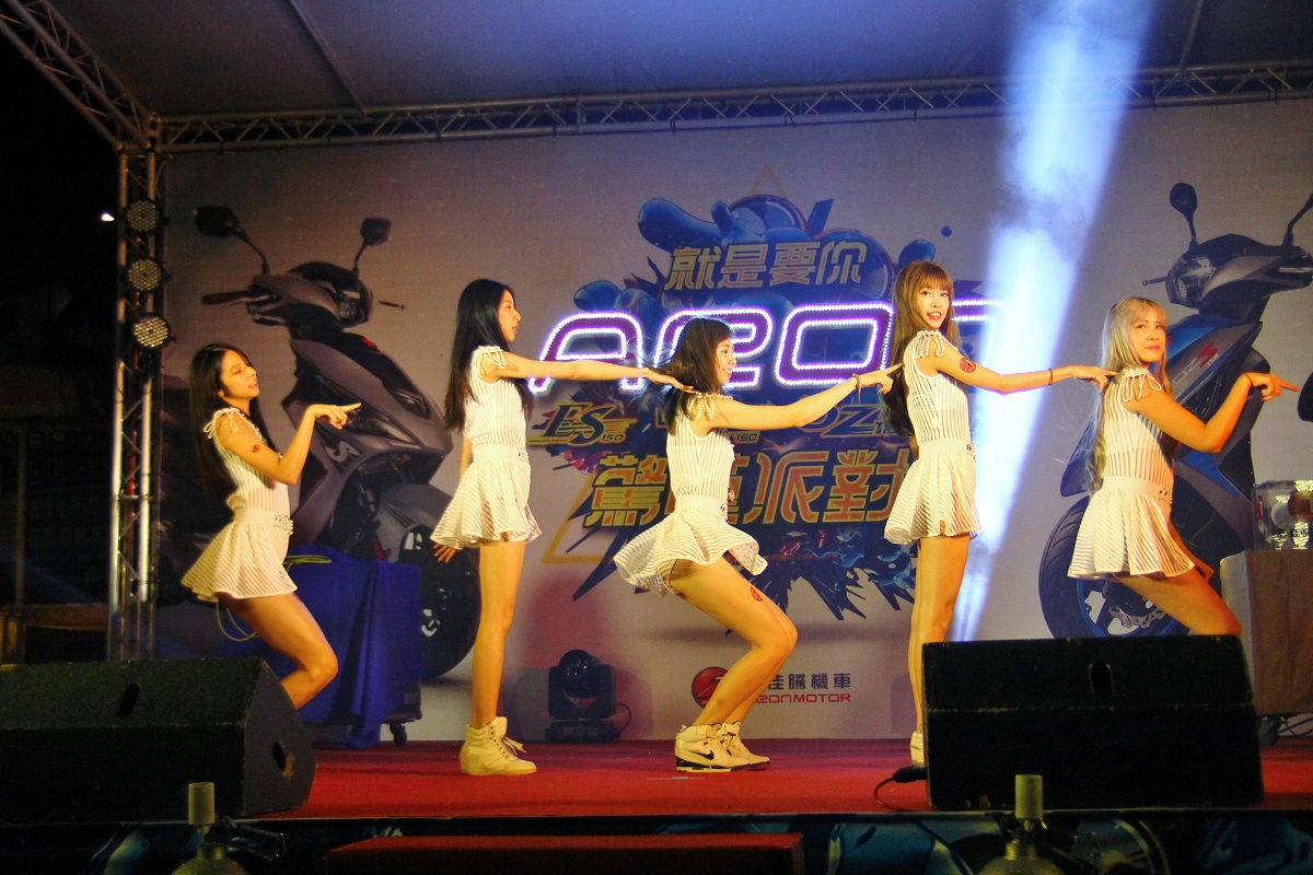 aeon show girl dance